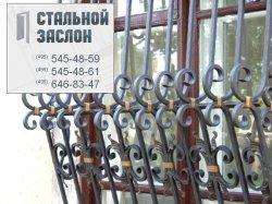 Кованые металлические решетки